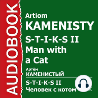 S-T-I-K-S. Книга 2. Человек с котом