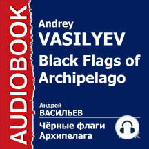 Файролл. Книга 6. Черные флаги Архипелага