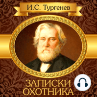 Hunter's Sketches, A [Russian Edition]
