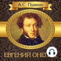 Eugene Onegin [Russian Edition]