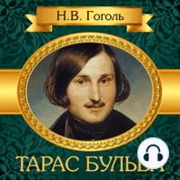 Taras Bulba, The [Russian Edition]