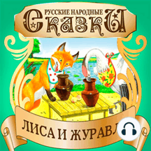 Fox and the Crane, The [Russian Edition]