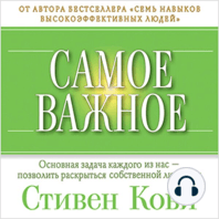 Wisdom and Teachings, The [Russian Edition]