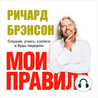 Virgin Way, The [Russian Edition]