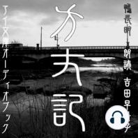 大阪夏之陣