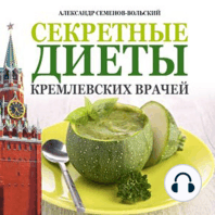 Secret Diets from Kremlin Doctors