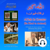 """""""Al'lah is Greater"""" Be Kind to Animal"""