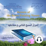 Secrets of the Seven Praising Verses