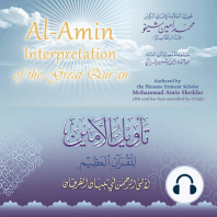 Al-Amin Interpretation of the Great Qur'an