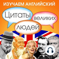 Learn English with Quotes from Great People