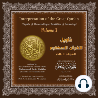 Interpretation of the Great Qur'an