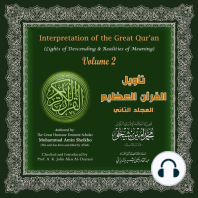 Interpretation of the Great Qur'an: Volume 2