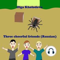 Three cheerful friends (Russian)