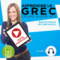 Apprendre le Grec - Écoute Facile - Lecture Facile - Texte Parallèle Cours Audio No. 2 [Learn Greek]