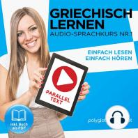 Griechisch Lernen - Einfach Lesen - Einfach Hören