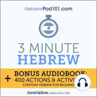 3-Minute Hebrew