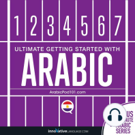 Learn Arabic - Ultimate Getting Started with Arabic