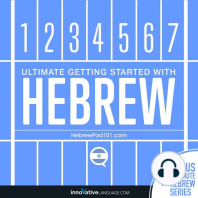 Learn Hebrew - Ultimate Getting Started with Hebrew
