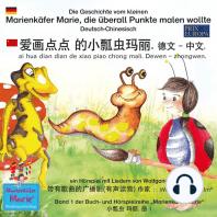Die Geschichte vom kleinen Marienkäfer Marie, die überall Punkte malen wollte. Deutsch-Chinesisch. / ???? ??????. ?? - ??. ai hua dian dian de xiao piao chong mali. Dewen - zhongwen