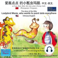 The story of the little Ladybird Marie, who wants to paint dots everythere. Chinese-English / ai hua dian dian de xiao piao chong mali. Zhongwen-Yingwen