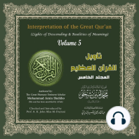Interpretation of the Great Qur'an: Volume 5