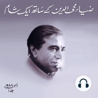 Zia Mohyeddin Kay Saath Eik Shaam Vol 1
