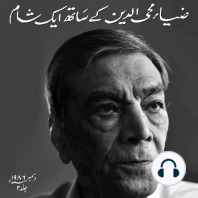 Zia Mohyeddin Kay Saath Eik Shaam Vol 2