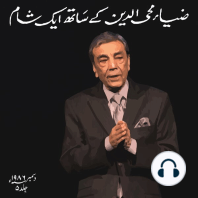 Zia Mohyeddin Kay Saath Eik Shaam Vol 5