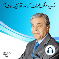 Zia Mohyeddin Kay Saath Eik Shaam Vol 9