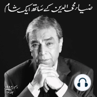 Zia Mohyeddin Kay Saath Eik Shaam Vol 10