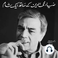 Zia Mohyeddin Kay Saath Eik Shaam Vol 16
