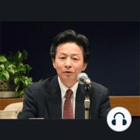 大矢根聡 FTA・TPPの政治学の著者【講演CD:国際政治におけるTPPと日本外交】
