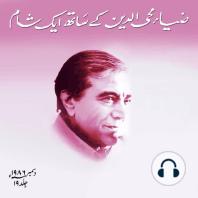Zia Mohyeddin Kay Saath Eik Shaam Vol 19