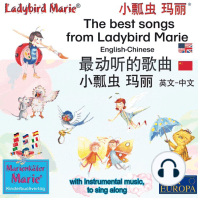 best child songs from Ladybird Marie and her friends. English-Chinese ??????, ??? ??, ??, The - ??