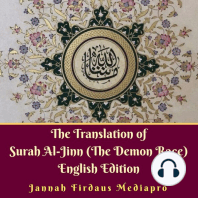 The Translation of Surah Al-Jinn (The Demon Race)