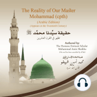 The Reality of Our Master Mohammad