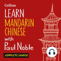 Learn Mandarin Chinese with Paul Noble
