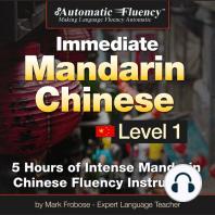 Automatic Fluency® Immediate Mandarin Chinese Level 1