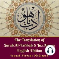 The Translation of Surah Al-Fatihah & Juz Amma