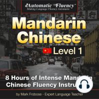 Automatic Fluency® Mandarin Chinese - Level 1