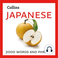 Collins Japanese Audio Dictionary