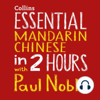Essential Mandarin Chinese in 2 Hours with Paul Noble