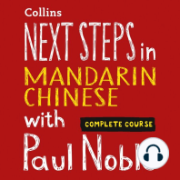 Next Steps in Mandarin Chinese with Paul Noble – Complete Course