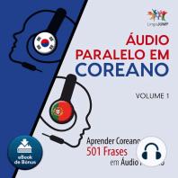 udio Paralelo em Coreano