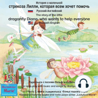 ??????? ? ????????? ???????? ?????, ??????? ???? ????? ??????. ???????-?????????? / The story of Diana, the little dragonfly who wants to help everyone. Russian-English