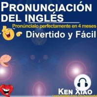 Pronunciación del inglés
