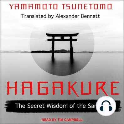 Astounding Hagakure By Yamamoto Tsunetomo And Tim Campbell Audiobook Listen Online Alphanode Cool Chair Designs And Ideas Alphanodeonline