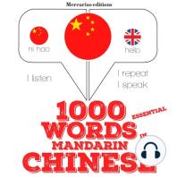 1000 essential words in Mandarin Chinese