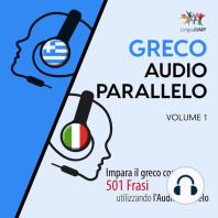 Audio Parallelo Greco