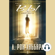 Portions of You (Russian Edition)